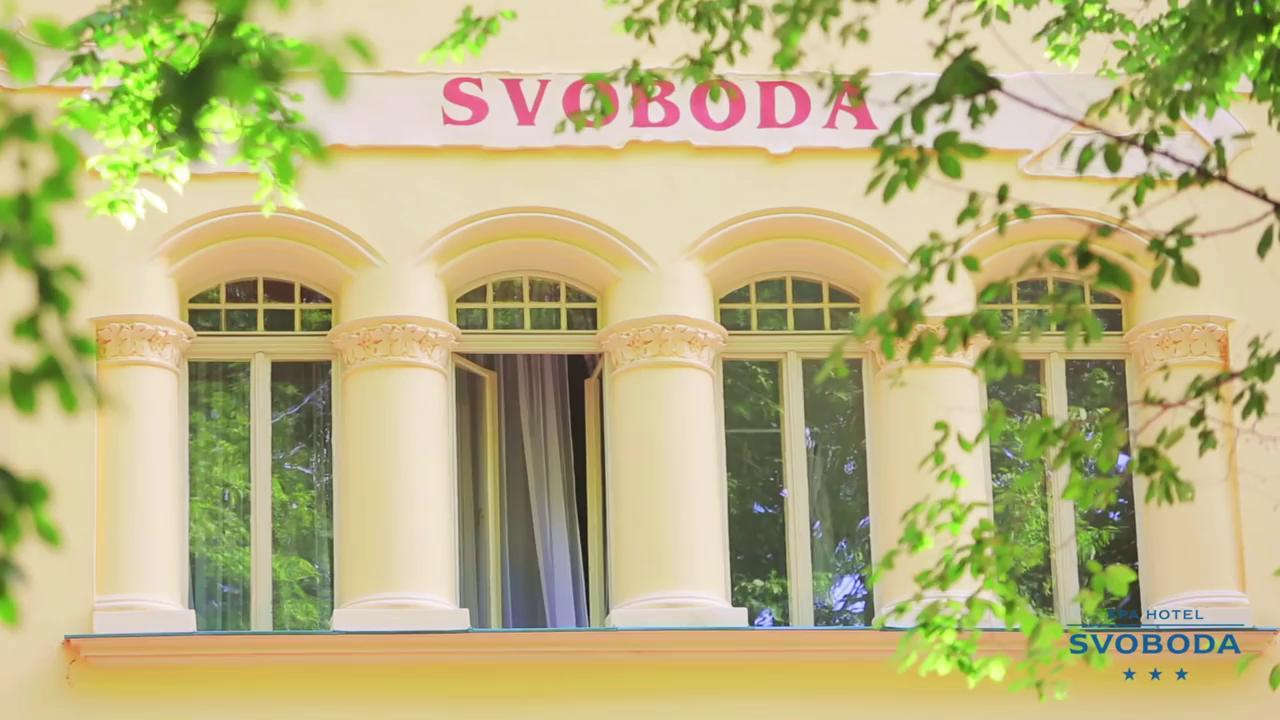 Video: Spa Hotel Svoboda ***