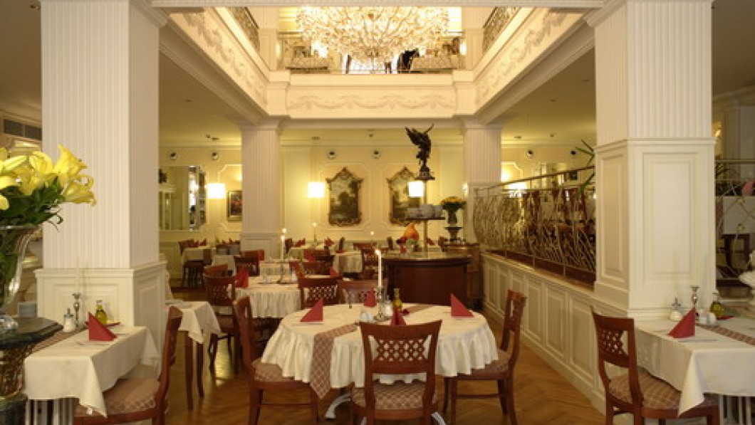 Aura Palace Spa & Wellness Hotel