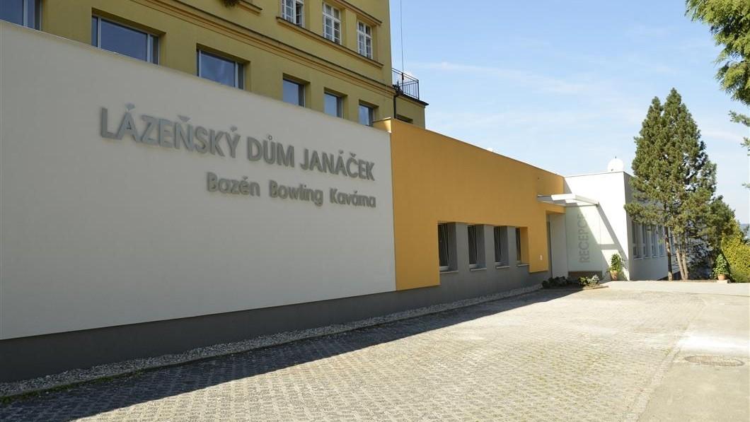 Санаторий Яначек